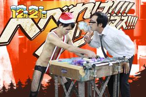 北信太へべれけクリスマス☆2013.12.21.Part2
