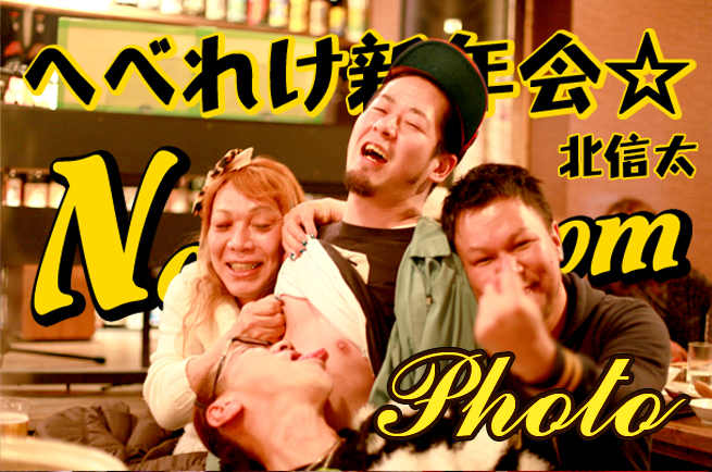 new_y_photo
